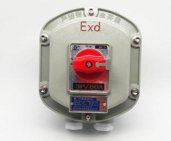 取得防爆认证IIC的防爆断路器的使用范围