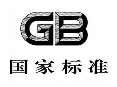 世鼎检测介绍GB3836(爆炸性环境》分为若干部分