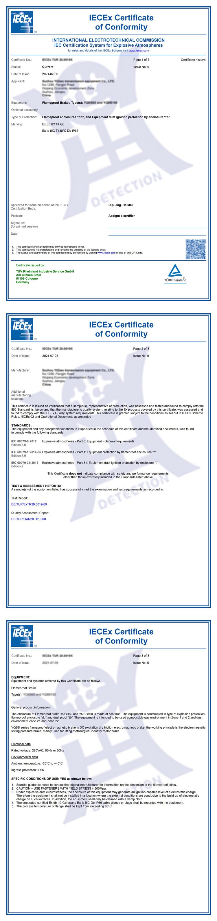 国际IECEx防爆认证证书样板[图文]