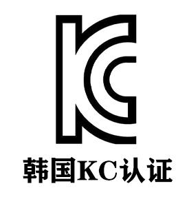 办理韩国KC认证