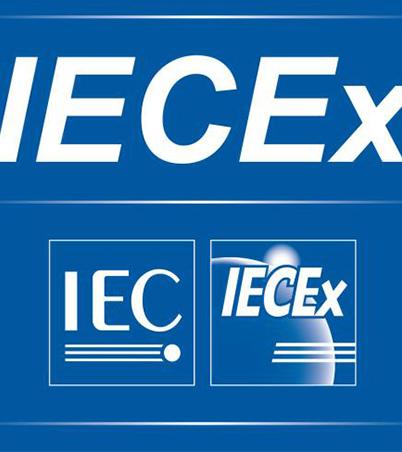 IECEx认证